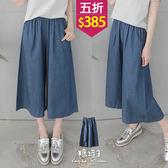 【五折價$385】糖罐子韓品‧褲管車線造型縮腰牛仔寬褲→藍 現貨【KK6079】