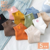 5雙寶娜斯春夏季糖果色夏天棉襪船襪少女短襪低幫薄款透氣襪子女