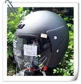 林森●ASIA半罩安全帽,3/4帽,淑女帽,A-702,A702,消光灰