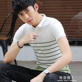 拼接條紋男士短袖T恤翻領男裝夏季韓版修身半袖POLO衫男上衣 完美情人精品館