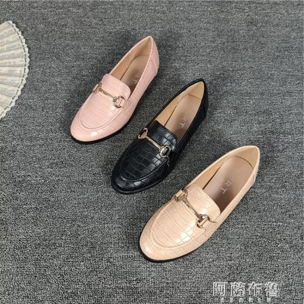 牛津鞋 外貿大碼女鞋 英倫學院風平底金屬扣樂福鞋 牛津鞋 單鞋 秋鞋 阿薩布魯