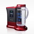 【Lourdes】高濃度水素水生成機