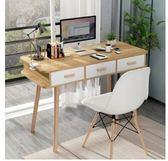 鐵藝辦公桌實木電腦桌簡約現代電腦臺式桌子家用書桌工作臺會議桌 愛麗絲精品igo