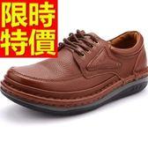 氣墊鞋-百搭抗震運動戶外男休閒鞋55f1[時尚巴黎]