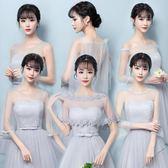 伴娘禮服小禮服女修身顯瘦伴娘團姐妹裙灰色