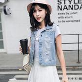 牛仔馬甲 女薄款短款夏季背心女外搭休閒牛仔衣女寬鬆韓版 BT7204『寶貝兒童裝』