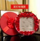 送女友浪漫生日禮物女生閨蜜diy韓國創意特別實用走心的友情 法布蕾輕時尚igo