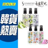 missha 香水 香水噴霧 120mL 韓國正品 明洞 6款可選  身體香氛噴霧  香水 平價版 Jomalone