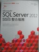 【書寶二手書T2/電腦_XFQ】SQL Server 2012 SSIS整合服務原價_850_恆逸資訊 胡百敬/姚巧玫