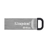 Kingston 金士頓 DTKN 64GB USB 3.2 200MB 隨身碟