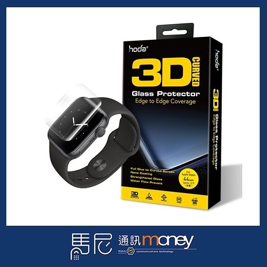 好貼 3D防爆9H鋼化玻璃保護貼(UV膠全貼合內縮滿版)/蘋果 Watch Series 4/5 44mm/保護貼/高透光【馬尼】
