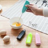 【BlueCat】手持電動裝電池打蛋器