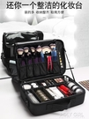 專業便攜化妝包女ins風大容量手提跟妝美甲紋繡化妝師工具收納箱 夏季狂歡