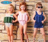救生衣 兒童救生衣浮力衣背心連體嬰幼兒泳衣男女寶寶救生圈游泳裝備 coco衣巷