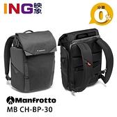 【24期0利率】Manfrotto MB CH-BP-30 芝加哥系列雙肩攝影包 正成公司貨 Chicago 相機包 攝影背包 曼富圖