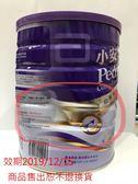 【凹罐現貨1罐優惠賣】亞培 小安素強護均衡營養配方1700g(香草口味)990元