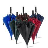 85折自動超大號雙人長柄雨傘簡約99購物節
