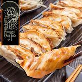 蔥阿伯.日式蔥肉煎餃(16粒/盒,共兩盒)﹍愛食網