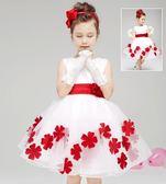 六一合唱演出服兒童舞蹈服幼兒園表演服裝女童蓬蓬裙公主裙子紗裙