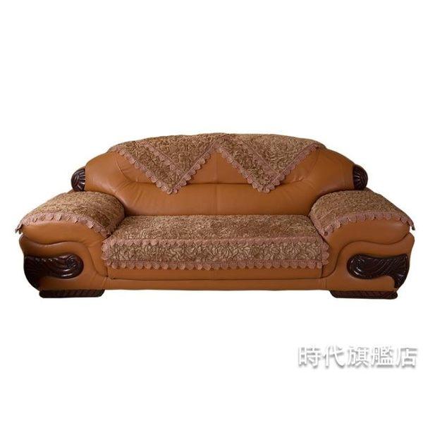 (跨年狂歡慶)歐式冬季毛絨皮沙發墊套防滑1 2 3組合全包萬能通用套裝罩坐墊子