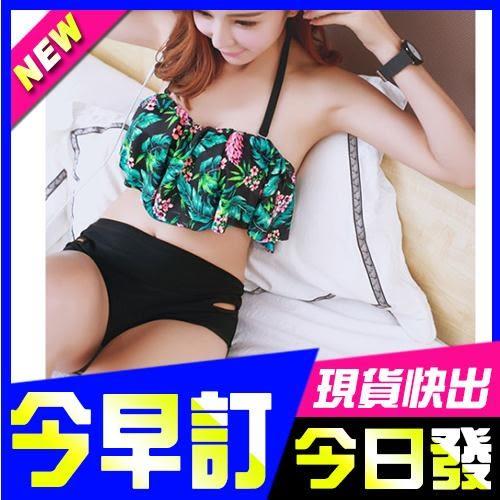 [24hr-快速出貨] [限量搶購 ] 韓國 荷葉邊 鏤空 小胸 平角褲 比基尼 溫泉 泳衣 海邊 甜美 旅行 沙灘