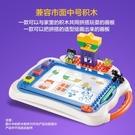 第一教室 兒童磁性彩色嬰兒大號板積木DIY涂鴉寫字可擦繪畫板玩具
