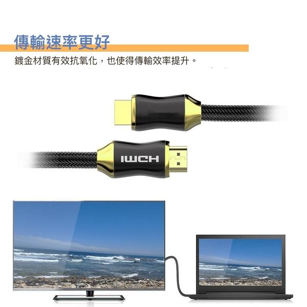 HDMI 2.0 轉接線 300cm 鋅合金 4K 60Hz 高速影音 轉接線 鋅合金接頭 高清傳輸 HDMI