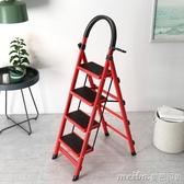 室內人字梯子家用摺疊四步五步踏板爬梯鋼管伸縮多 扶樓梯QM 美芭