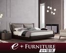 『 e+傢俱 』BB220 菲恩 Fianne 現代床架 | 半牛皮床 | 床架 | 雙人床 | 臥室規劃 可訂製