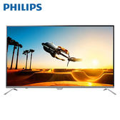[PHILIPS 飛利浦]55吋 4K液晶電視顯示器 55PUH7082+VBPHPTA7055