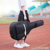 吉他包 民謠古典琴包39 41寸加厚防水防震雙肩木吉他袋套  潮流前線