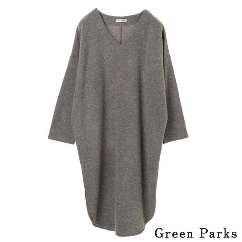 「Hot item」V領繭型下開叉連身洋裝 - Green Parks