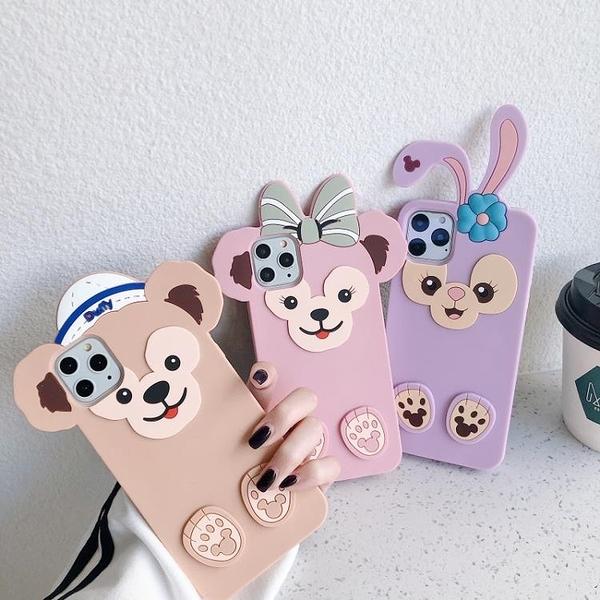 達菲熊芭蕾兔硅膠蘋果X手機殼iPhone 11pro Max創意7plus立體硅膠XR軟殼xs max個性8plus潮ip