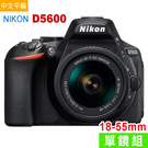 NIKON D5600+18-55mm ...