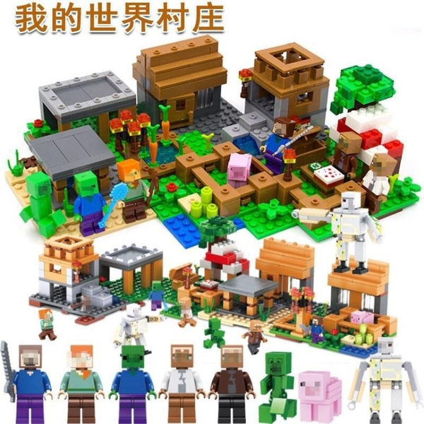 兼容積木我的世界村莊男孩子拼裝益智兒童玩具6-14歲2019新品 喵小姐
