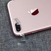 iPhone7 iphone x 鏡頭鋼化膜 iPhone7plus 後背攝像頭膜 手機鏡頭膜 全屏 防塵