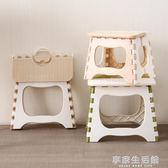 加厚塑料折疊凳便攜折疊椅子火車小凳子 成人家用馬扎迷你小板凳-享家生活館 IGO