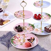 歐式陶瓷三層水果盤子藍客廳創意蛋糕架玻璃干果盤下午茶點心托盤【快速出貨】