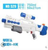 熱銷童勵水槍玩具背包水槍戲水玩具兒童水槍男孩玩具搶大號高壓射程遠