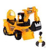 電動挖掘機玩具兒童電動挖掘機男孩玩具車挖土機 全館免運igo