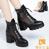 網靴女鏤空粗跟厚底透氣高跟短靴涼單靴馬丁靴【慢客生活】
