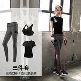 韓國秋冬網紅瑜伽服套裝女修身顯瘦專業運動跑步緊身健身房服【雙12超低價狂促】