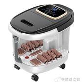 220v 足浴盆全自動加熱按摩洗腳盆足浴器電動泡腳盆足療機家用深桶 igo辛瑞拉