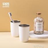 物鳴牙杯簡約家用刷牙杯漱口杯情侶創意北歐個性洗漱杯女生宿舍 扣子小鋪
