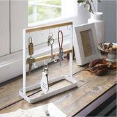 日式簡約 鐵藝首飾挂架項鏈鑰匙耳環飾品架子小物件收納挂鈎展示架