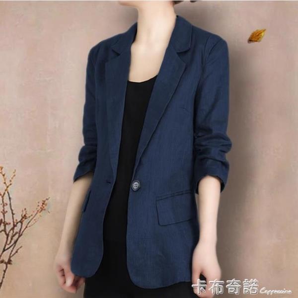 棉麻小西裝外套韓版新款薄款修身亞麻西服七分袖女士大碼休閒春秋 卡布奇諾