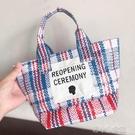 韓國ins小眾設計pe編織手提袋蛇皮口袋街頭潮流塑料手拎包小包包 洛小仙女鞋