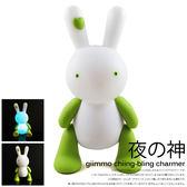 【虎兒寶】giimmo 魔幻燈彩安撫玩伴-兔子雷蒙(充電型)【屈臣氏】