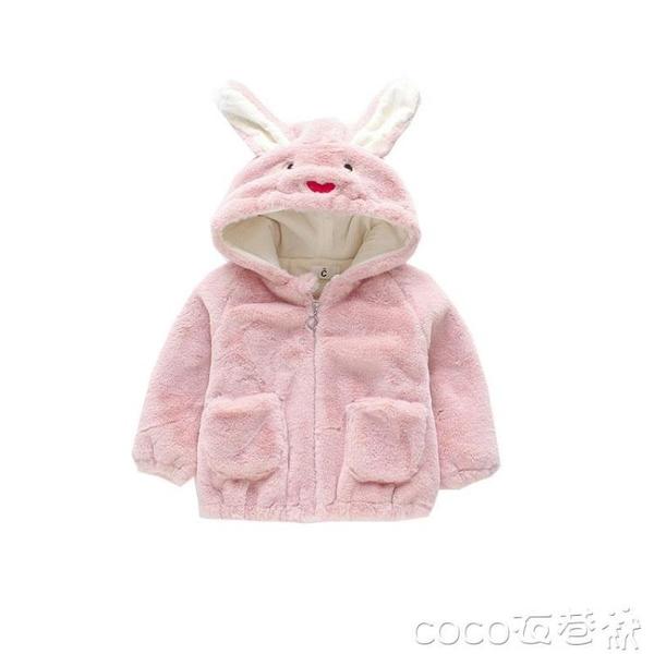 嬰兒棉衣外套 兒童外套女秋冬女童女寶寶冬裝洋氣時髦公主可愛冬季嬰兒加厚棉衣 coco