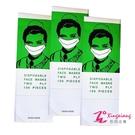 Xingxiang形向 美容 紙口罩 (約100入/盒) Q-71-1雙層紙口罩(非醫療用口罩)拋棄式口罩